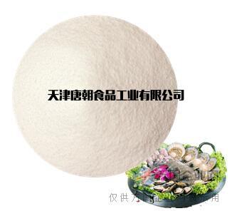 唐朝食品海鲜粉 天然肉类提取物 厂家直销 食品级