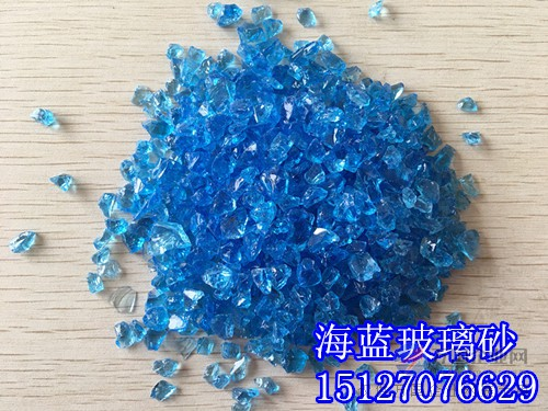 玻璃砂 (2)