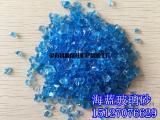 彩色玻璃砂厂家 天然玻璃砂价格 多彩玻璃砂生产厂家