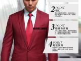 南京服装定做工厂 时装定做加工生产 南京蝶云制衣厂