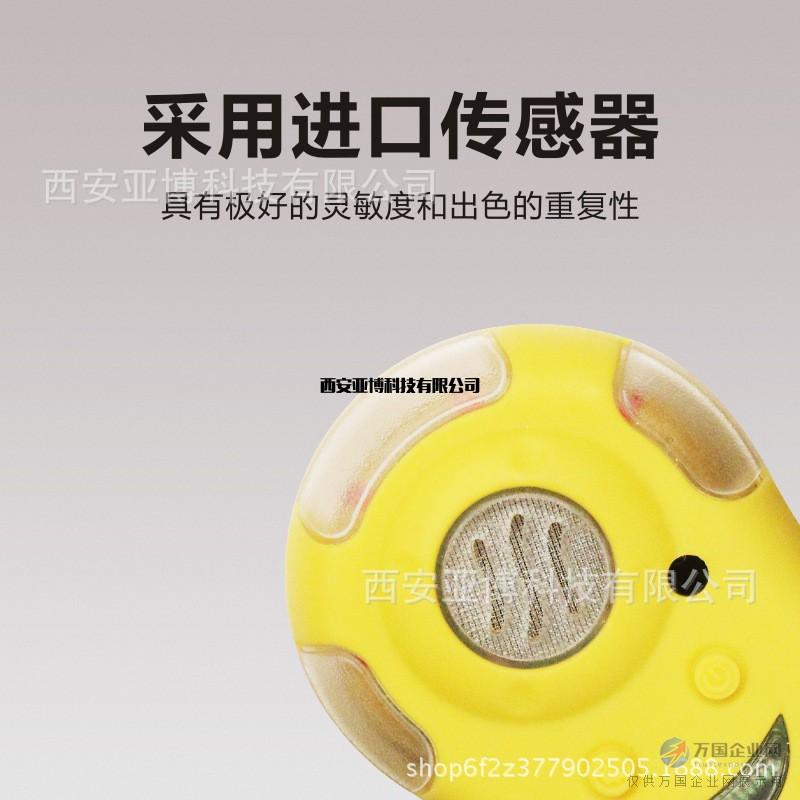 西安硫化氢气体检测仪生产厂家