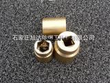 防爆手动套筒头子,铝青铜铍青铜套管,辛达防爆工具