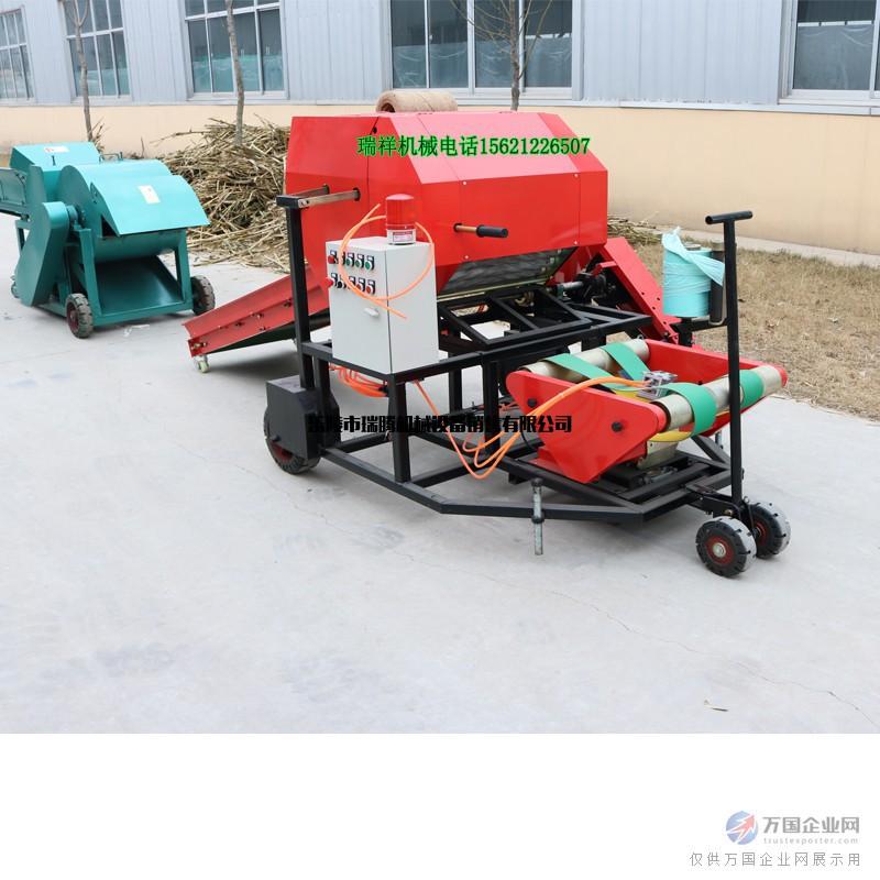 青贮圆捆机生产厂家专业生产打捆机