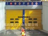供应廊坊燕郊自动快速卷帘门厂房物流通道专用门