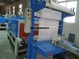 生产全自动岩棉板包装机,袖口式保温板热收缩膜包装机