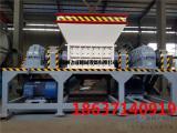 易拉罐撕碎机专业新型生产厂家