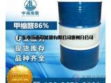 甲缩醛 国标产品 精甲缩醛 绝无掺假 免费样品试用