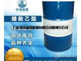 醋酸丁脂供应乙酸丁酯 免费样品试用