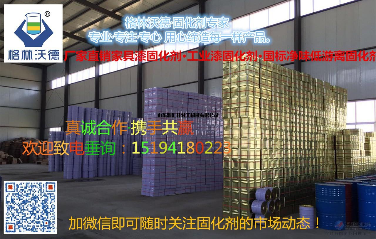 慈溪抗划伤固化剂厂家选高信誉鼎汇升固化剂生产厂家