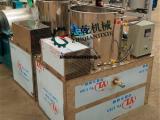 食用油降温机器 水冷式冷油机 芝麻香油凉油机 菜籽油冷油机