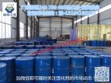 肃宁鱼竿漆固化剂厂家 山东人信赖鼎汇升固化剂生产厂家