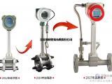 丙烷流量表厂家