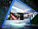 禁毒教育基地声光电一体化设计,智能化禁毒教育展览馆案例