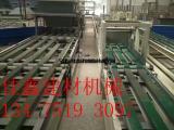 佳鑫新品上市TC复合防火保温板设备新型节能墙材装备基地