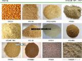 收购:玉米豆粕棉粕麸皮次粉油糠米糠等饲料原料