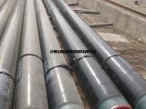 淦通管道批发中心 主营:黑夹克管、3PE管、聚氨酯保温管