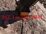 芜湖岩石静态劈裂花岗岩分裂机