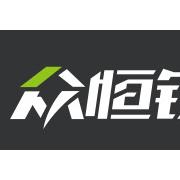 深圳市众恒锐光科技有限公司的形象照片