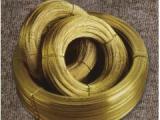 H68环保黄铜线 国标黄铜软线 可调直压扁