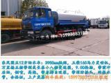 东风12方洒水车价格/12吨洒水车高品质出售