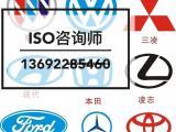 深圳IATF16949咨询认证一步到位