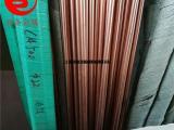 C14500碲铜棒价格批发【上海钜备铜业】