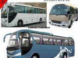 北京各区县单位商务旅行班车租车接送服务