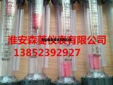 塑料管转子流量计 LZB-15S 60-600L/H