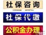 江西社保代理,江西正规社保代理公司