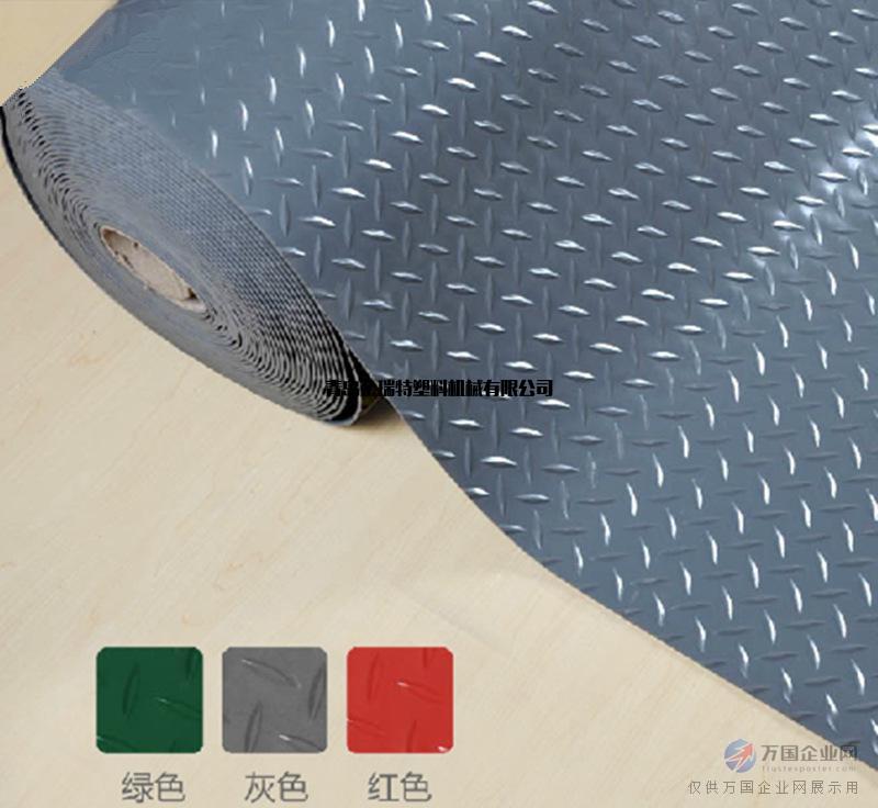 pvc背胶防滑地毯设备生产线