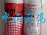 山一化学金型脱脂洗净剂DX CLEANER