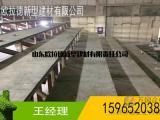 南昌loft钢结构阁楼板生产厂家