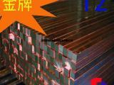 供应铜包钢 铜包铝 各种尺寸棒材 型材 强度高 导电好