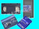 广州录像带转录DVD,录像带转录VCD