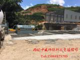 中威环保新款全自动砂石分离机