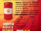 68号液压油 L HM 68号抗磨液压油厂家批发零售