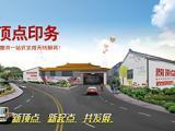 南京台历印刷设计-南京台历印刷厂家-南京顶点印刷厂