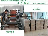 黄村集成墙面 竹木纤维集成墙面,快装墙板工厂直销
