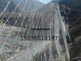 山体滑坡防护.山体滑坡防护网生产厂家.山体滑坡防护网