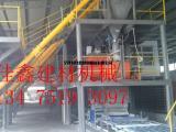 外墙保温板设备生产厂家外墙保温板设备机器多少钱一套