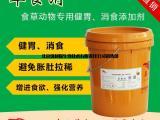 养牛添加剂-品牌散养牛添加剂(图)