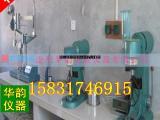 水泥试验仪器|水泥厂用试验仪器|水泥厂试验室仪器