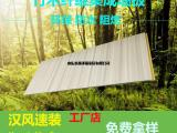 300空心竹木纤维集成墙板定制背景墙快装墙面装饰板护墙板