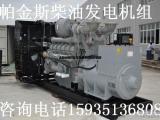发电机组价格,发电机组厂家,柴油发电机组价格,太原发电机厂家
