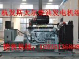 柴油发电机组厂家,太原发电机组价格,太原发电机组厂家