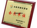 珠海实木纪念奖牌,企业品牌经销加盟牌,企业优秀奖牌