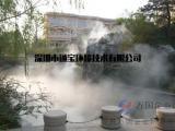 旅游园林景观人造雾工程