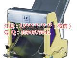 金SJQ-31型面条切片机