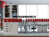 偃师钢制家具的著名品牌 洛阳花都集团