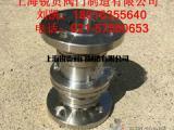 KDLH41F-40P低温不锈钢拉断阀